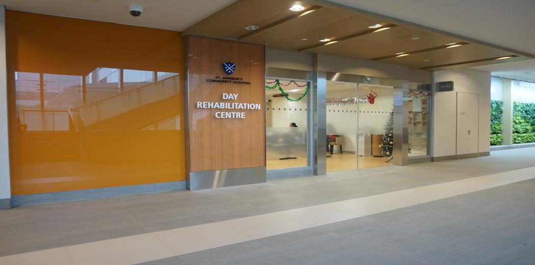 Changi General Hospital